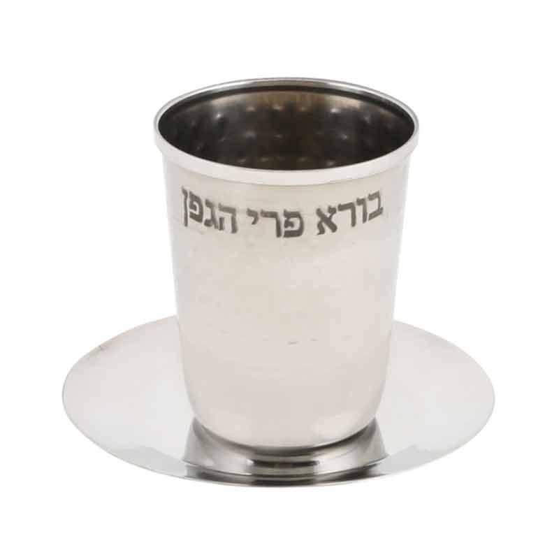 כוס קידוש BA56358