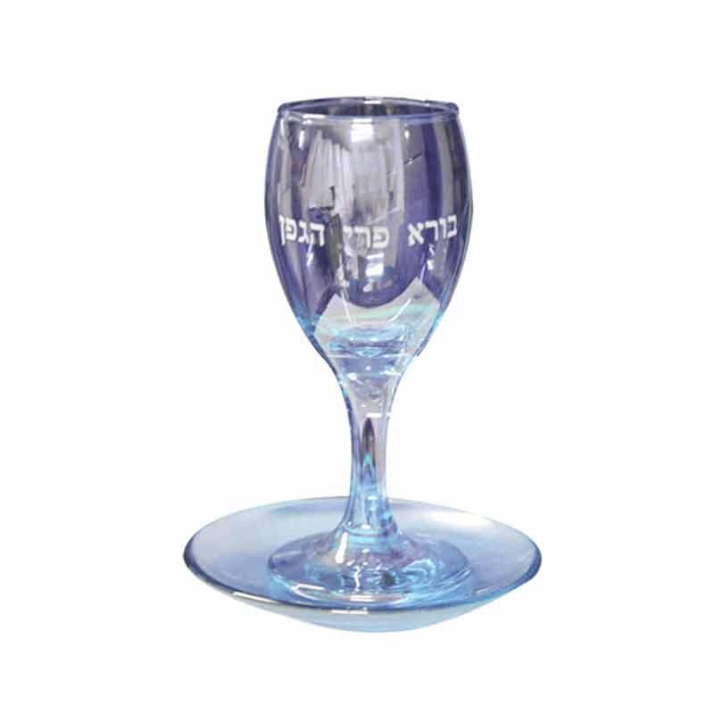 כוס קידוש BA59129