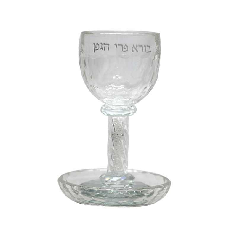 כוס קידוש BA59869